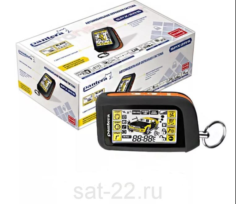 Автомобильная охранная система Pantera SPX-2RS