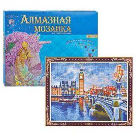 Алмазная мозаика Лондон Рыжий кот WK005