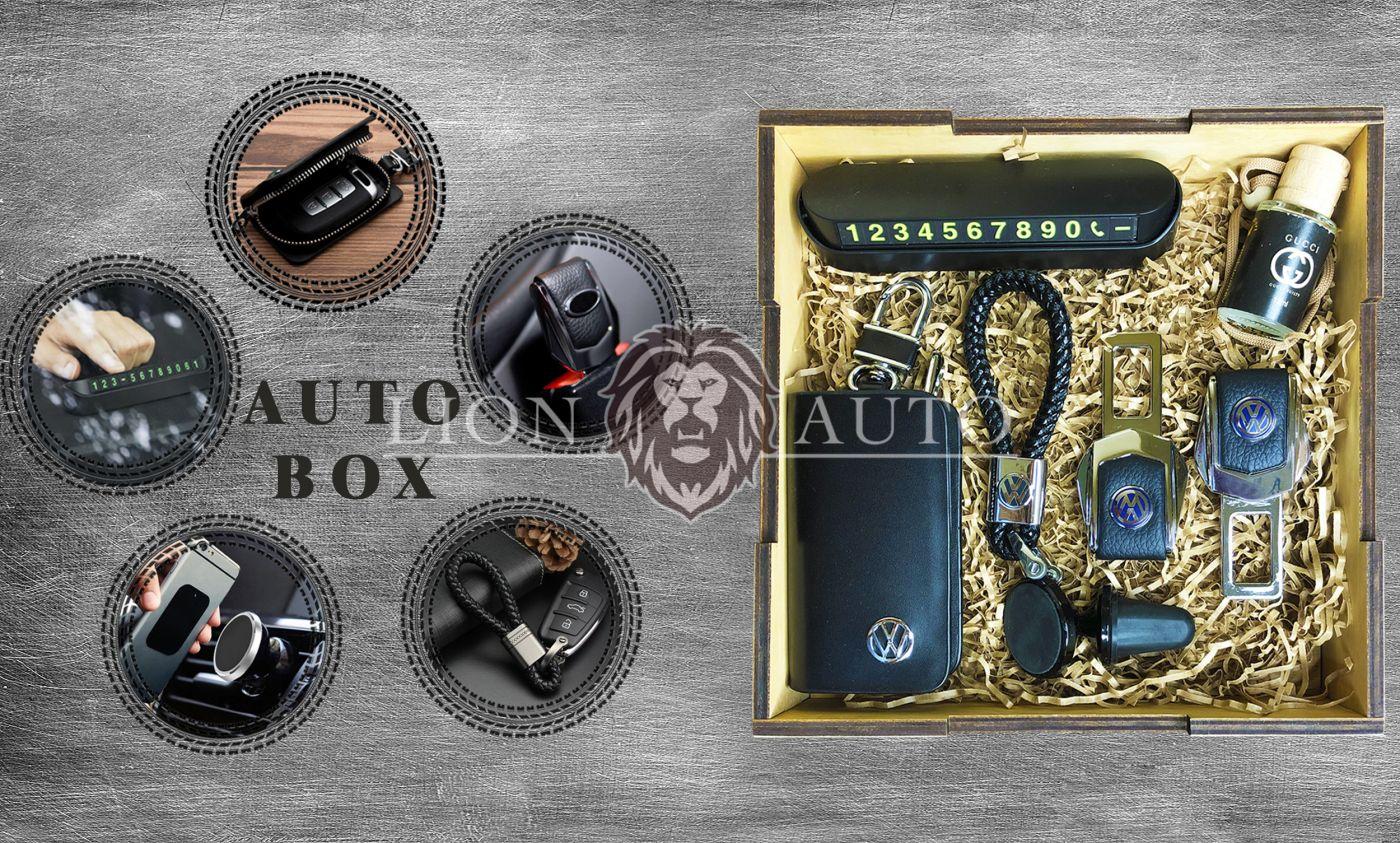 Подарочный набор Volkswagen