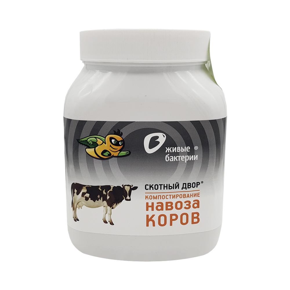 Компостирование навоза коров «Скотный двор» 500гр