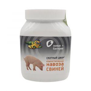 Компостирование навоза свиней «Скотный двор» 500гр