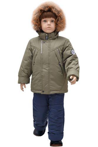 Комплект для мальчика куртка и полукомбинезон Зима, 4-7 лет Rusland RLА2217