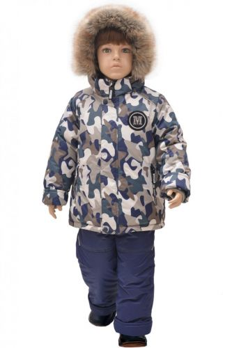 Комплект для мальчика куртка и полукомбинезон Зима, 4-7 лет Rusland RLА0219