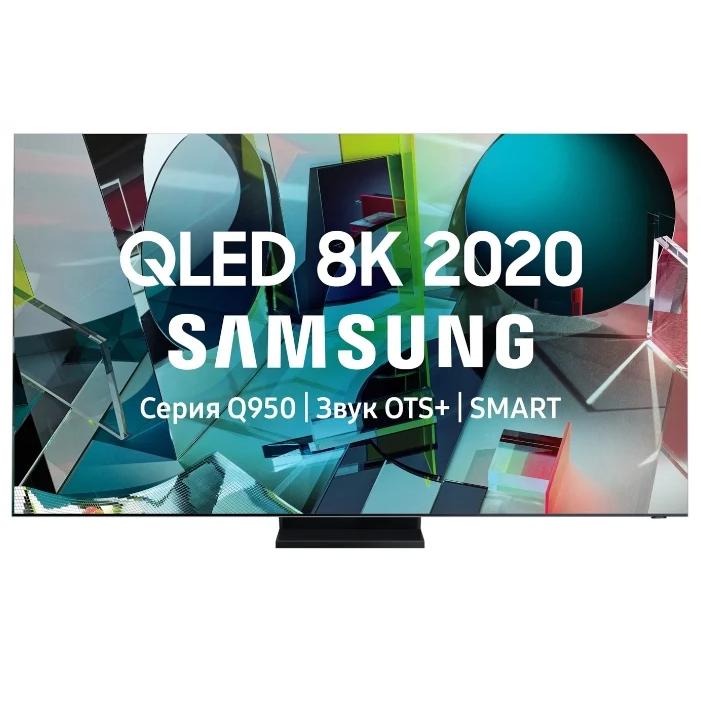 "Телевизор QLED Samsung QE65Q950TSU 65"" (2020)"