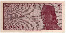 Индонезия 5 сенов 1964