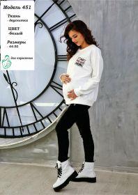 Блуза для беременных и кормящих молочный арт 451