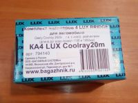 Адаптеры для багажника Geely Coolray, Lux Bridge, артикул 794140