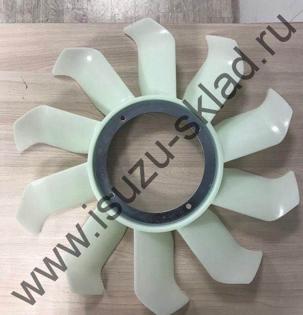 Крыльчатка вентилятора (4JJ1) NLR85 / NMR85