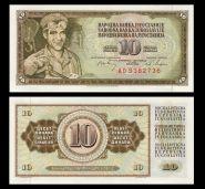 Югославия - 10 динар, 1968. UNC. Мультилот