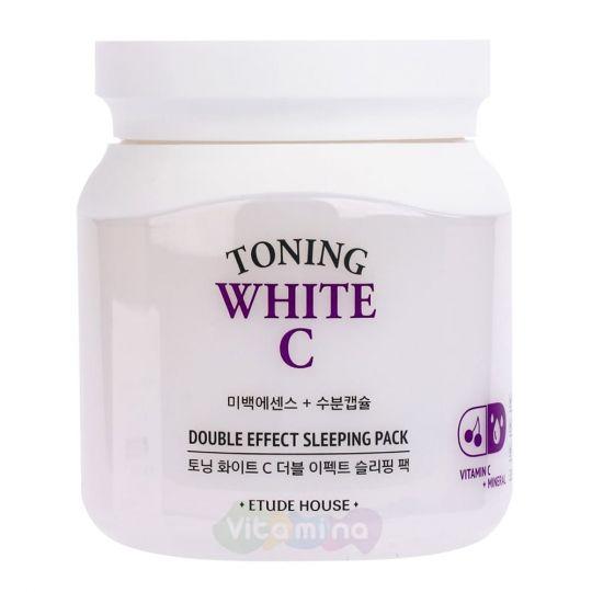 Etude House Увлажняющая осветляющая ночная маска для лица Toning White C Double Effect Sleeping Pack, 100 мл