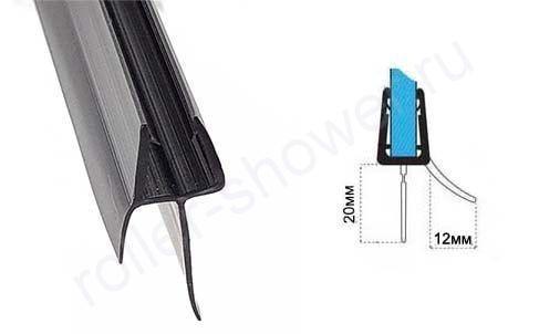 Уплотнитель для душевых кабин черный. Нижний, для толщины стекла (6,8мм) Длина 2 метра