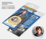 25 РУБЛЕЙ — Бенедикт Камбэрбэтч (Benedict Cumberbatch), гравировка, в открытке
