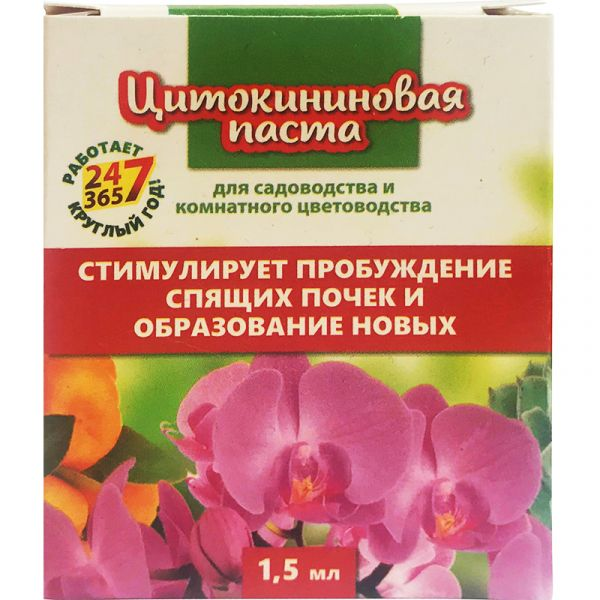 "«Цитокининовая паста» (1,5 мл) от ""Белагро"", Беларусь"