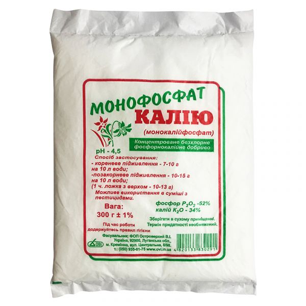 "Монофосфат калия (монокалийфосфат), 300 г, от ""ОВИ"", Украина"