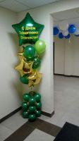 23 февраля гелиевые шары фонтан