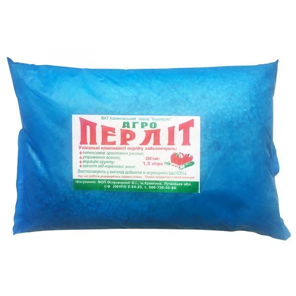 "Агроперлит (1,5 л) от ""Будперлит"""