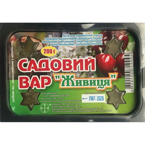 """Садовый вар """"Живица"""" (200 г), Украина"""