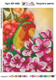 Фея Вышивки КР-486 Попугай в Цветах схема для вышивки бисером купить оптом в магазине Золотая Игла