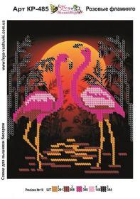 Фея Вышивки КР-485 Розовые Фламинго схема для вышивки бисером купить оптом в магазине Золотая Игла