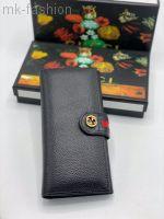 Gucci кошелек