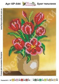 Фея Вышивки КР-544 Букет Тюльпанов схема для вышивки бисером купить оптом в магазине Золотая Игла