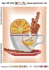 Фея Вышивки КР-543 Чашка Ароматного Чая схема для вышивки бисером купить оптом в магазине Золотая Игла