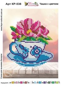 Фея Вышивки КР-538 Чашка с Цветком схема для вышивки бисером купить оптом в магазине Золотая Игла