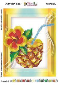 Фея Вышивки КР-536 Коктейль схема для вышивки бисером купить оптом в магазине Золотая Игла