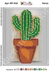 Фея Вышивки КР-532 Кактус схема для вышивки бисером купить оптом в магазине Золотая Игла