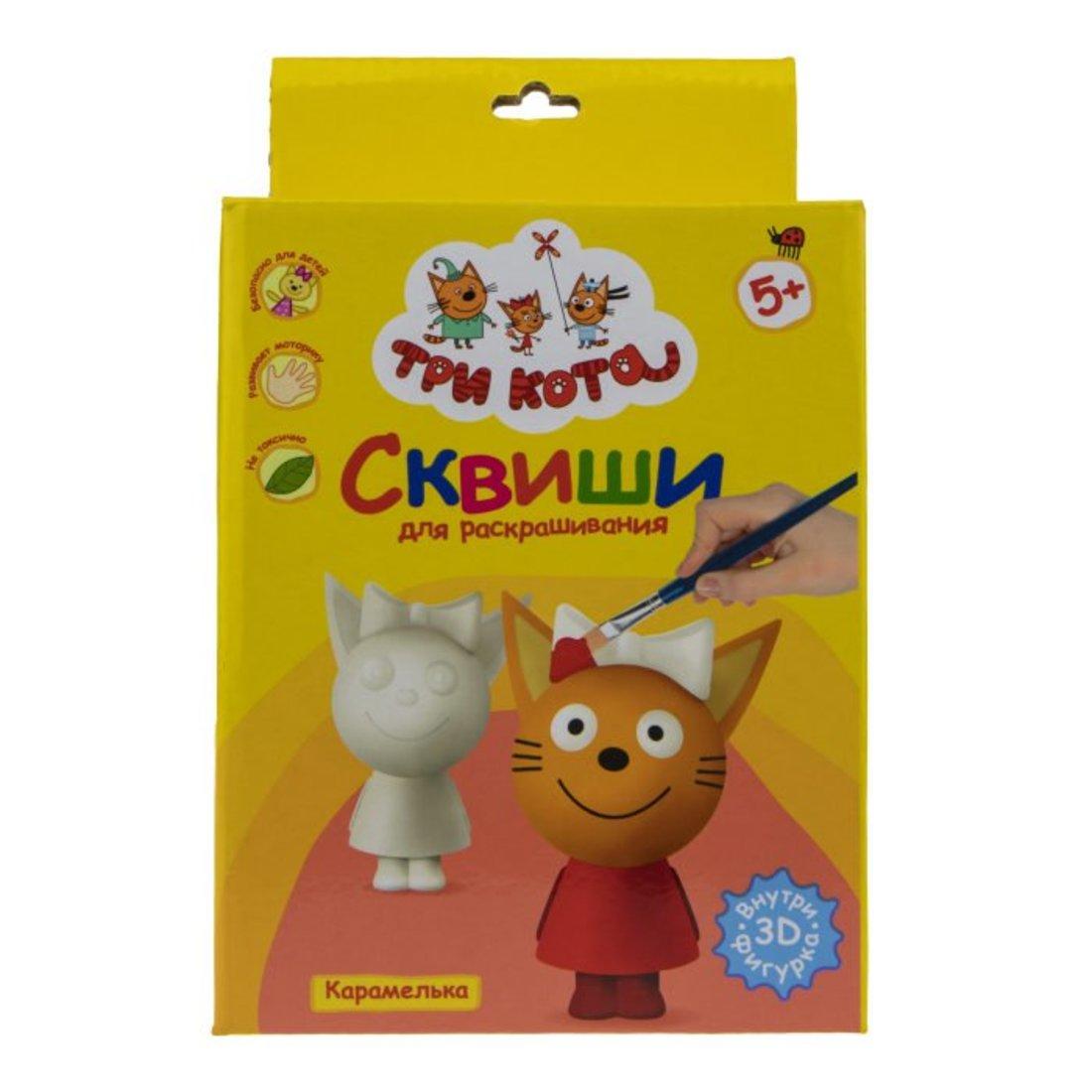 Набор для раскрашивания сквиши Три кота, Карамелька