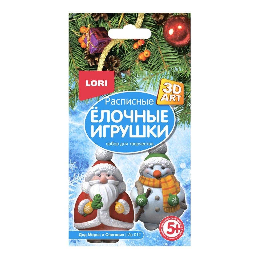 """Роспись ёлочных игрушек """"Дед Мороз и Снеговик"""""""