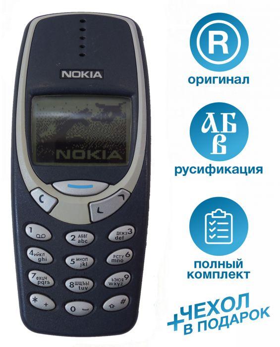 Nokia 3310 Classic