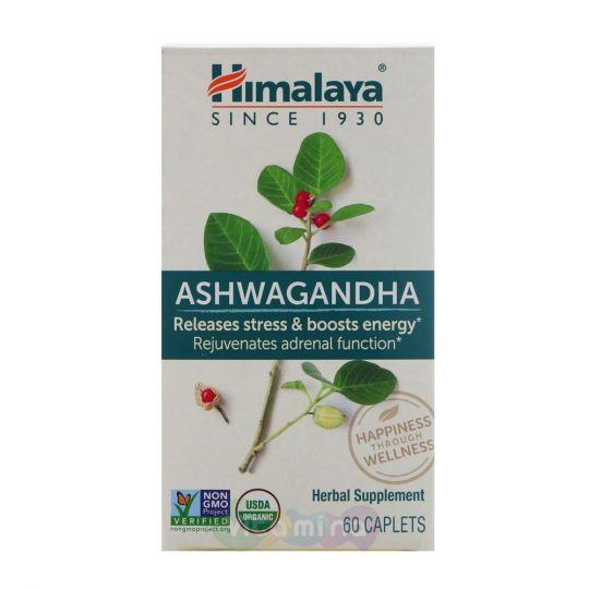 Himalaya Ашвагандха Ashwagandha, 60 капс