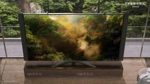 "Телевизор Xiaomi Mi TV Master Ultra 8K 5G 82"""