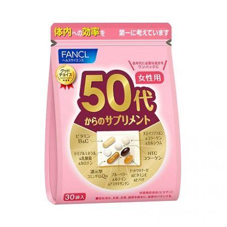 FANCL Комплекс витаминов для женщин после 50 лет
