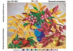 Фея Вышивки КР-493 Осенний Натюрморт схема для вышивки бисером купить оптом в магазине Золотая Игла