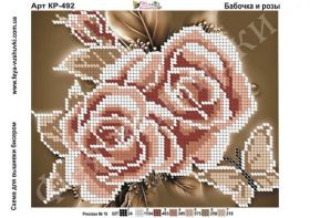 Фея Вышивки КР-492 Бабочка и Розы схема для вышивки бисером купить оптом в магазине Золотая Игла