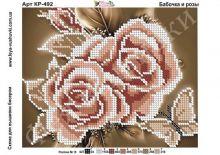 КР-492 Фея Вышивки. Бабочка и Розы. А5 (набор 400 рублей)