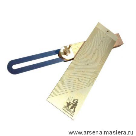 Угломер латунь ПЕТРОГРАДЪ 200 мм х 50 мм для работы с малкой М00017957