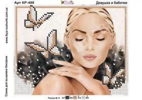 Фея Вышивки КР-488 Девушка и Бабочки схема для вышивки бисером купить оптом в магазине Золотая Игла