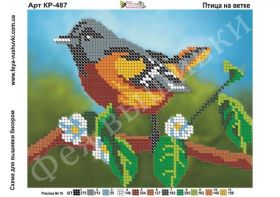 КР-487 Фея Вышивки. Птица на Ветке. А5 (набор 325 рублей)