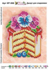 Фея Вышивки КР-566 Десерт для Сладкоежки схема для вышивки бисером купить оптом в магазине Золотая Игла