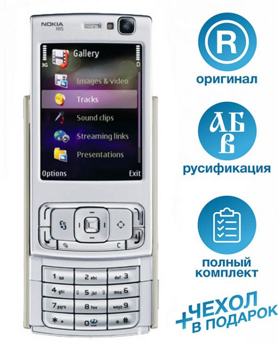 Nokia N95 / Nokia N95 8Гб