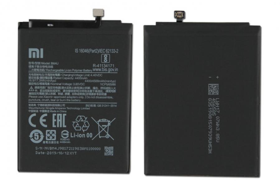 Аккумулятор Xiaomi Redmi Note 8 Pro (BM4J) Оригинал