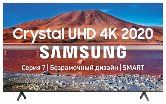 Samsung UE65TU7170U