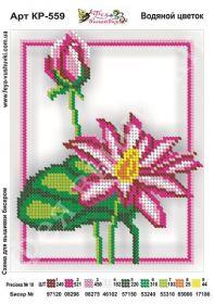 Фея Вышивки КР-559 Водяной Цветок схема для вышивки бисером купить оптом в магазине Золотая Игла