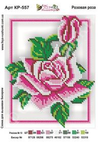 Фея Вышивки КР-557 Розовая Роза схема для вышивки бисером купить оптом в магазине Золотая Игла