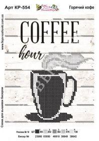 Фея Вышивки КР-554 Горячий Кофе схема для вышивки бисером купить оптом в магазине Золотая Игла