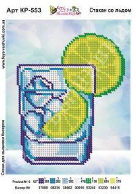 Фея Вышивки КР-553 Стакан со Льдом схема для вышивки бисером купить оптом в магазине Золотая Игла