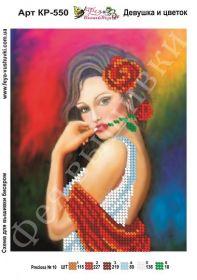 Фея Вышивки КР-550 Девушка и Цветок схема для вышивки бисером купить оптом в магазине Золотая Игла